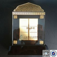 Crystal Gift Items Islamic Products