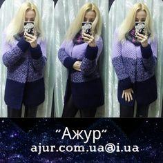 Кардиган. Теплый. Воздушный. Возможен заказ в другом цвете. По всем вопросам пишите в личку или ajur.com.ua@i.ua  #вязание #knitting #ajur #ажур #киев #купить #подарок #look #moda #мода #ajurcomua #ручная_работа #жаккард #foto #fashion #дизайнерскийтрикотаж #дизайнерский_трикотаж #авторский_трикотаж #honey_angel #honeyangel #авторскийтрикотаж #handmade #hand_made #кардиган
