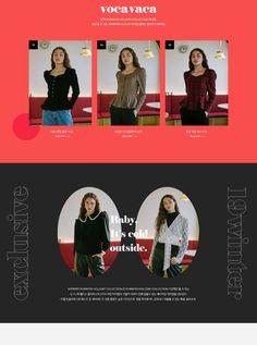 W Concept Page Layout, Layout Design, Web Design, Lookbook Layout, Creer Un Site Web, Promotional Design, Event Page, Graphic Design Posters, Event Design