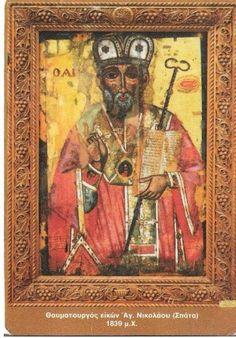 Miraculous Icon of St Nicholas, Spata