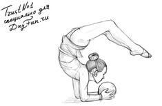 Как нарисовать гимнастку карандашом поэтапно 4