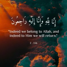 Allah God, Allah Islam, Islam Quran, Allah Quotes, Muslim Quotes, Islamic Quotes, Islamic Art, Hindi Quotes, Quotations