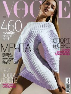 RUSSIAN VOGUE - JULY 2012 COVER MODEL - LILY DONALDSON