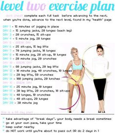 The Starters, Level 2 & Level 3 Excercise Plan | LUUUX