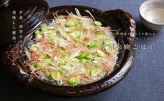 空豆とミョウガの炊き込みご飯のレシピ・作り方   暮らし上手