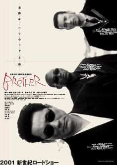 BROTHER // Japan // Takeshi Kitano 2000