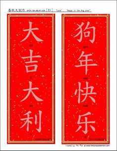 chinese new year decoration banners art crafts http - Chinese New Year 1962