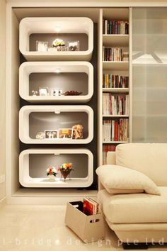 Genial Wall Storage, Wall Shelves, Storage Ideas, Bridge Design, Wall Storage  Shelves, Storage