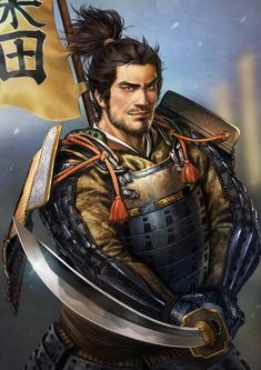 m Fighter Eldritch Knight Heavy Armor Longsword male Asian Faction lg Fantasy Heroes, Fantasy Male, Fantasy Rpg, Fantasy Characters, Character Concept, Character Art, Geisha, Pathfinder Character, The Last Samurai