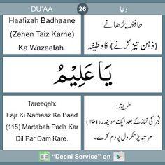 Beautiful Quran Quotes, Quran Quotes Inspirational, Quran Quotes Love, Ali Quotes, Islamic Phrases, Islamic Messages, Arabic Phrases, Learn Quran, Learn Islam
