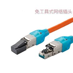 Computer Cables & Connectors - Premium design in Germany - STP Shielded Field Plug - Termination Connector for Solid Cable Wire Welding Test, Digital Cable, Cheap Computers, Shipping Packaging, Network Cable, Countries Around The World, Natural Disasters, Plugs