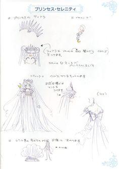 """Princess Serenity character design sheet from """"Sailor Moon"""" series by manga artist Naoko Takeuchi."""