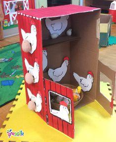 Cardboard Crafts Kids, Paper Crafts For Kids, Projects For Kids, Diy For Kids, Cardboard Box Ideas For Kids, Farm Animal Crafts, Farm Crafts, Preschool Crafts, Farm Activities