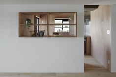 mA-style architects: Roji - modern Japanese style