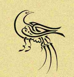 Arabian calligraphy, the best arabic art 13 Arabic Calligraphy Design, How To Write Calligraphy, Islamic Calligraphy, Caligraphy, Penmanship, Arabic Art, Typography Art, Letter Art, Illuminated Manuscript