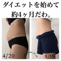 みんな昔は普通ボディ!ダイエット賢者たちの「#宅トレ」にトライ♡ - LOCARI(ロカリ) Fitness Diet, Yoga Fitness, Health Fitness, Fitness Exercises, Ulzzang, Natural Beauty Recipes, Fashion Model Poses, Elegant Wedding Hair, Workout Aesthetic