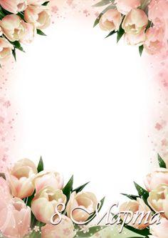 View album on Yandex. Wedding Anniversary Wishes, Flower Frame, Yandex Disk, Views Album, Pink Roses, Floral Wreath, Flowers, Beautiful, Pride