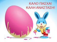 Easter Bunny Painting An Egg Purple - Easter Wallpaper Gifs, Art D'oeuf, Ostern Wallpaper, Holidays In Egypt, Easter Bunny Pictures, Egg Vector, Easter Backgrounds, Bunny Painting, Greek Easter