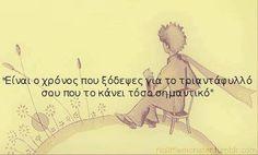 Little Prince...