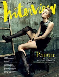 Renata Litvinova for Interview Russia