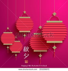 Illustration of Vector Oriental Paper Lantern Translation, Main Mid Autumn Festival Chuseok , Stamp Blessed Feast vector art, clipart and stock vectors.See a rich collection of stock vectors & images for paper lantern you can buy on Shutterstock. Chinese New Year Crafts For Kids, Chinese New Year Party, Chinese Theme, Chinese Crafts, Asian Crafts, Chinese New Year Activities, Diy Diwali Decorations, Chinese New Year Decorations, New Years Decorations