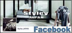 「Styley JAPAN(スタイリージャパン)」Facebook|電子看板おじゃまサイトリスト