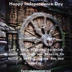 Independence Day Message, Independence Day India, Independence Day Images, Independent Quotes, India Quotes, Craft Storage Cabinets, Festival Dates, Free Facebook Likes, Get Gift Cards