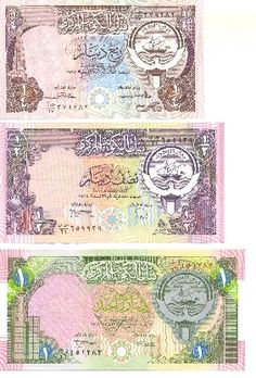 15: Collectible World Currency - Kuwait Banknotes : Lot 15