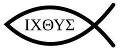 """Ichtus, symbole des premiers chrétiens - Poisson avec les initiales grecques de la phrase """"Jésus-Christ, fils de Dieu, notre sauveur"""""""