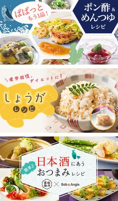 Web Design, Food Design, Food Catalog, Japan Graphic Design, Fb Banner, Logos Retro, Adobe Illustrator, Typography Poster Design, Food Advertising