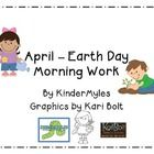 free.....Earth Day themed worksheets for Morning Work/Brain Food/Center Accountability.    A variety to select from with Science, Math and Language themes.    C...