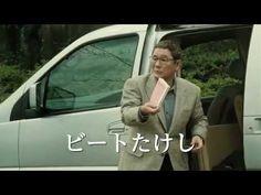 映画『あなたへ』  主演の高倉 健の物言わぬ演技を見ていると、そこからは強烈な無言のメッセージが伝わってくる!