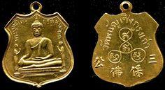 หลวงพ่อโต วัดพนัญเชิง เหรียญรุ่นแรก (เศียรเล็ก) เนื้อทองคำ ปี 2460 อยุธยา - บ้านพระสมเด็จ