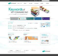 www.nttcom.co.jp/