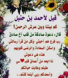 عبدالله ابوريم - Google+