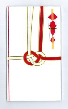 赤白水引の金封 一般的なお祝いごとならなんにでも使えます。(結婚は金銀の水引になりますので、こちらは使いません) 水引の結び方はあわじ結びと言って、結び切りとは違います。繰り返す・繰り返さないにこだわらず使えます。