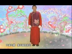 """During the Lunar Chinese New Year period, one common phrase heard is """"gōng xǐ fā cái"""" 恭喜发财. When the New Year com. Xin Nian Kuai Le, Teresa Teng, Andy Lau, Rich Quotes, Chinese New Year Greeting, Common Phrases, Learn Chinese, Pop Songs, How To Get Rich"""