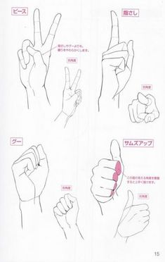 How To Draw Hands Easy Anime 69 Ideas – Anime❤️ – hand Hand Drawing Reference, Art Reference Poses, Anatomy Reference, Manga Drawing Tutorials, Drawing Tips, Drawing Anime Hands, Hands Tutorial, Wie Zeichnet Man Manga, Manga Poses