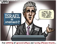 Stop Obama's Middle East Madness |DEFEAT OBAMA TOONS