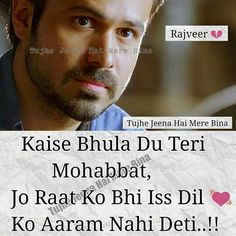 Very heart touching sad shayari picture when missing someone you faiz thecheapjerseys Gallery
