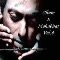 Listen to the Bollywood best collection of Sad Songs from the compilation Gham E Mohabbat Vol 4 which include various sad songs like Jeeye To Jeeye Kaise,Ek Bewafa Hai songs which are sung by Sonu nigam , Kumar sanu