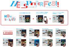新聞史上初!新聞紙面で開催する音楽フェスティバル「NEWSPAPER FES!!」を5月20日から開催 - 電通報
