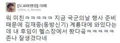 [OTHER TWITTER] 150920 Another Male Muggle Impressed by PFC Kim Jaejoong's handsomeness | JYJ3  [TRANS] Crazyㅋㅋㅋㅋㅋ (LOL) Kim Jaejoong (DBSK) is at Gyerong Troop for Ground Forces Festival, my replacement saw him working outㅋㅋㅋㅋㅋ (LOL) Says he's damn handsome.