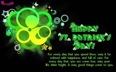 Happy St Patricks Day Wishes Irish Sayings Quote Image with Greetings Card