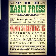 当社が1995年に作成した#年賀状 #Season's Greetings Card