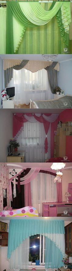 Modernos dise os de cortinas para ni os - Accesorios para cortinas ...