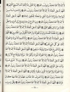 Allah, Pray, Math, Words, Math Resources, Horse, Mathematics