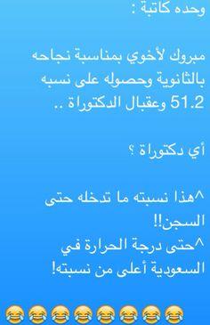 درجة حرارة الرياض اعلى من نسبته