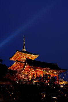 Kiyomizu-dera temple. Kiyomizu-dera  - an independent Buddhist temple in eastern Kyoto and a part of the Historic Monuments of Ancient Kyoto (Kyoto, Uji and Otsu Cities) UNESCO World Heritage site.