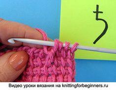 ..Где купить тунисские крючки >>>>.Здесь уроки тунисского вязания >>>..Продолжаем уроки по тонкостям тунисского вязания. Сегодня мы научимся вязать спущенный столбик с одним накидом. Этот элемент очень часто используется в тунисском вязании. Обо...